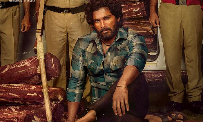 పుష్ప పోస్టర్ కూడా కాపీయేనా-Breaking/Featured News Slide-Telugu Tollywood Photo Image