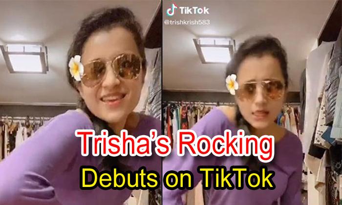 Trisha's Rocking Debuts On Tiktok