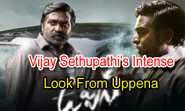Vijay Sethupathi's Intense Look From 'uppena'