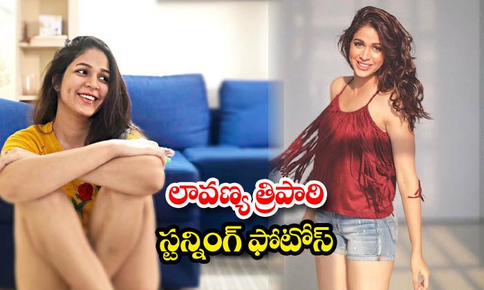 Actress Lavanya Tripathi spicy images