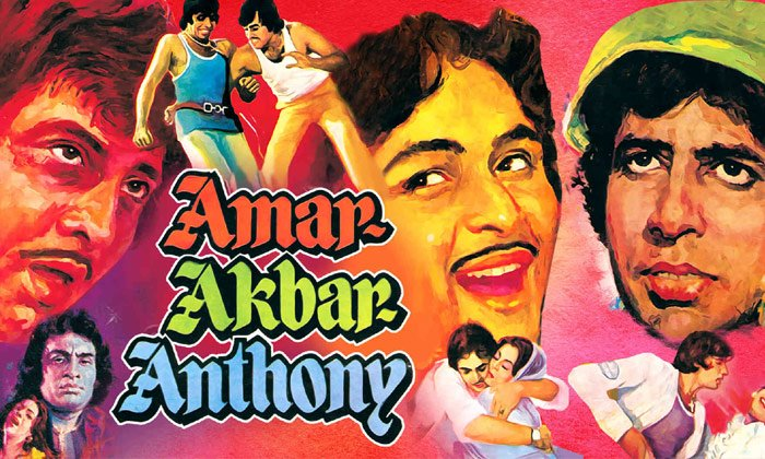 Telugu Amar Akbar Anthony, Amitabh Bachchan, Baahubali 2, Bollywood, Social Media, Theater-