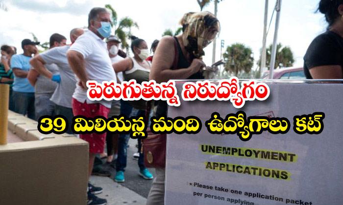 America Unemployment Corona Effect