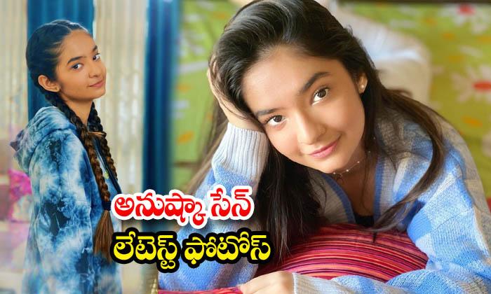 Anushka Sen Trendy images
