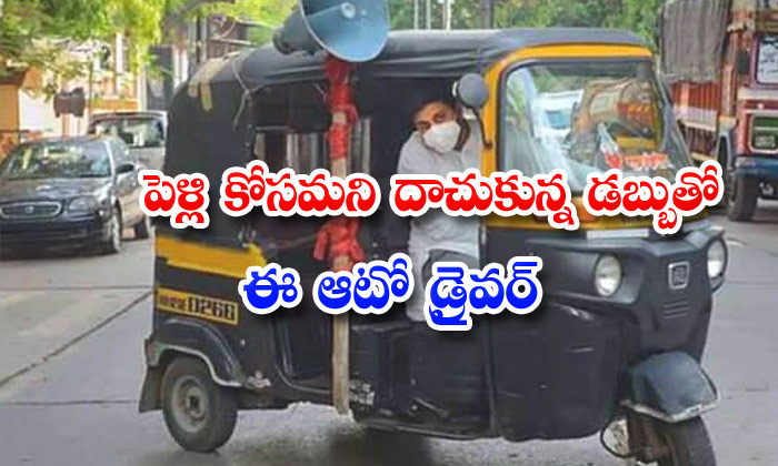 Auto Driver Helping To The Food Less People In Lock Down Time