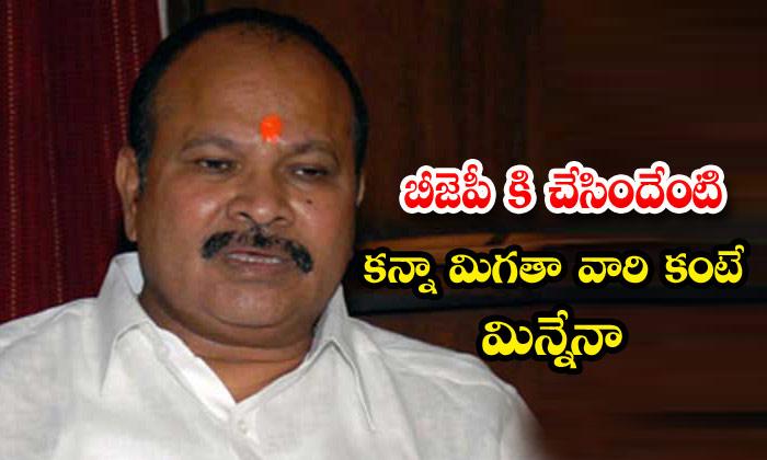 Bjp Kanna Laxmi Narayana Senior Leaders