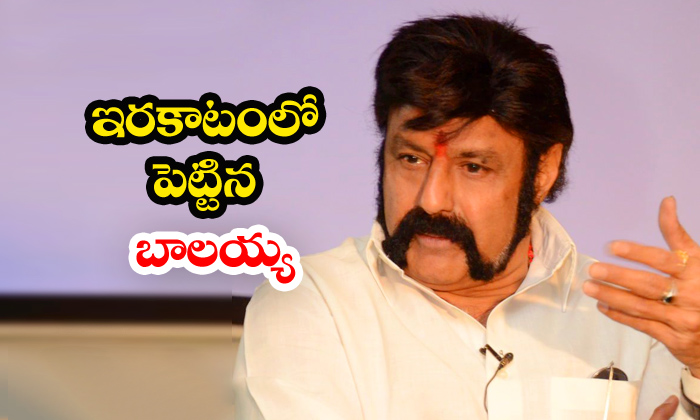 Balakrishna Keeps Sithara Entertainment Waiting
