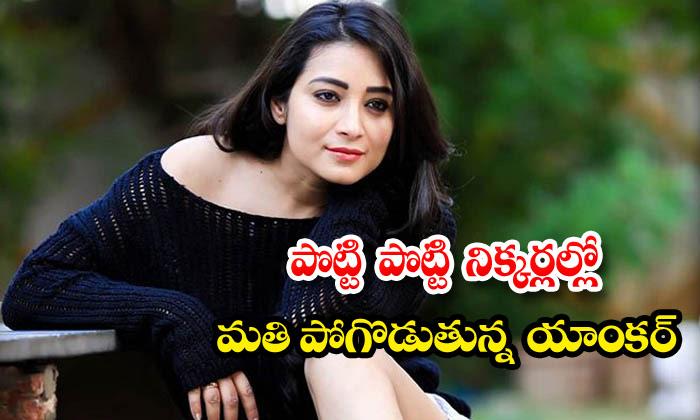 Telugu Anchor Bhanu Sri Beautiful Photos Viral