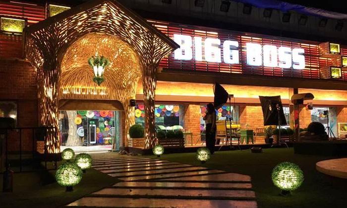 బిగ్ బాస్ 4 ఎప్పటి నుండో తెలిసిపోయింది-Breaking/Featured News Slide-Telugu Tollywood Photo Image