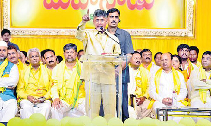 Telugu Chandrababu And Nara Lokesh, Chandrababu Naidu, Nara Lokesh, Tdp, Tdp Mahanadu, Ycp-Political
