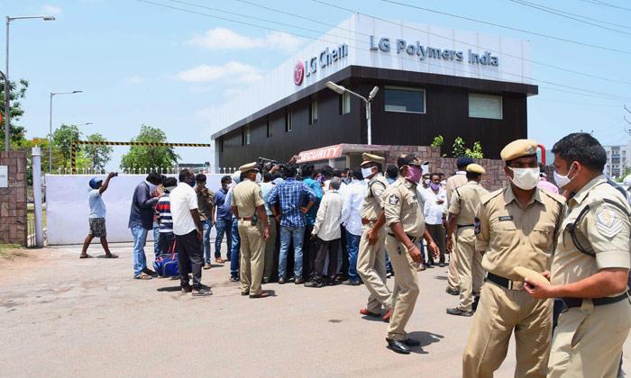 Telugu Andhra Dgp, Ap Govt, Chandrababu, Visakha Lg Polymers-Telugu Political News