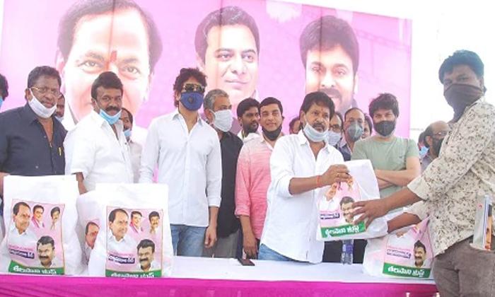 Telugu Chiranjeevi, Cinima Filed Workers, Coronavirus, Daily Needs, Lock Down, Talasani Srinivas Yadav, Tollywood-Movie