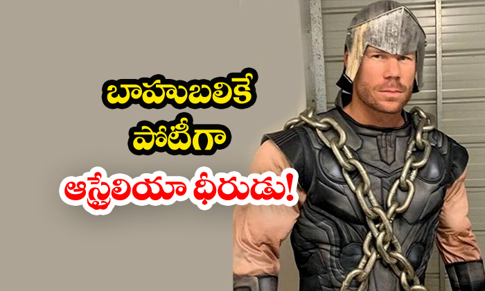 David Warner Competes With Prabhas