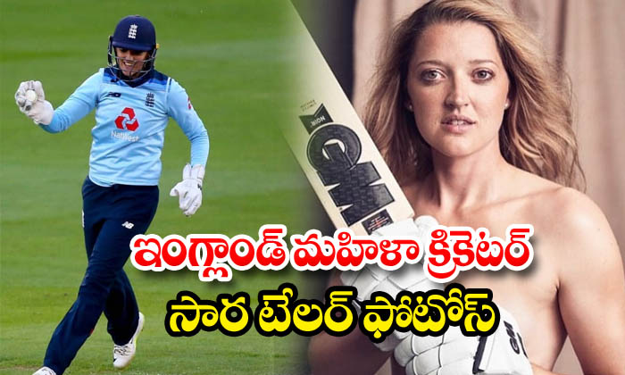 England Womens cricketer Sarah Taylor Awesome Poses