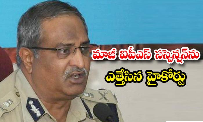 Senior Ips Officer A B Venkateswara Rao Suspension