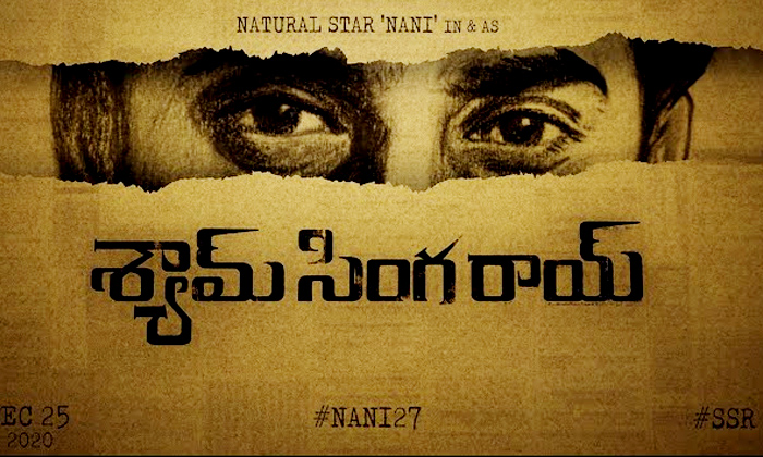 భాగ్యనగరంలో కోల్కత్తా.. నానియా మజాకా-Breaking/Featured News Slide-Telugu Tollywood Photo Image