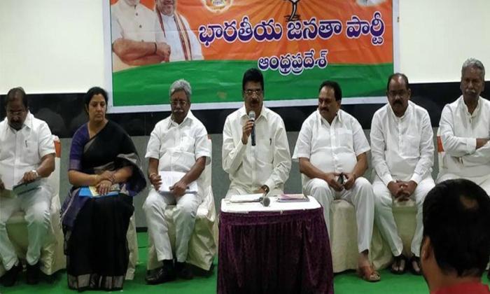 Telugu Ap Cm Jagan, Ap Governament Lands, Ap In Financial Crisis, Ap Tdp, Jagan And Bjp, Tdp And Bjp-Political