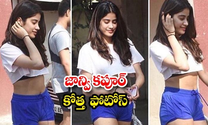 Jhanvi Kapoor looks gorgeous images