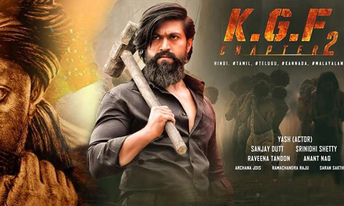 Telugu Kgf 2 Movie Rights, Kgf2, Kgf2 Telugu Remake Rights, Sai Korrapati-