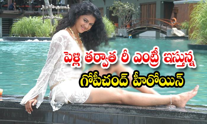 Kamna Jethmalani Prabhu Tollywood