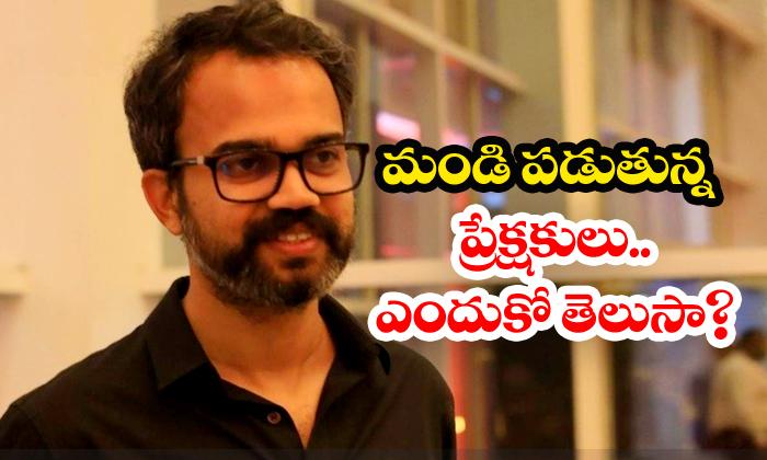 Kannada Fans Angry On Prashanth Neel