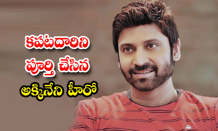 Sumanth New Movie Shooting Completed