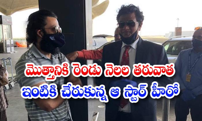 Malayalam Star Hero Prithviraj Prithviraj Back To India