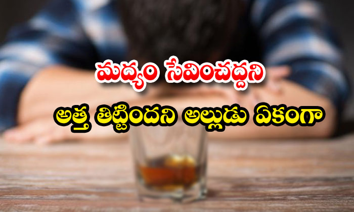 Married Man Commits Suicide In East Godavari