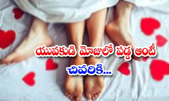 Married Women Puduchheri