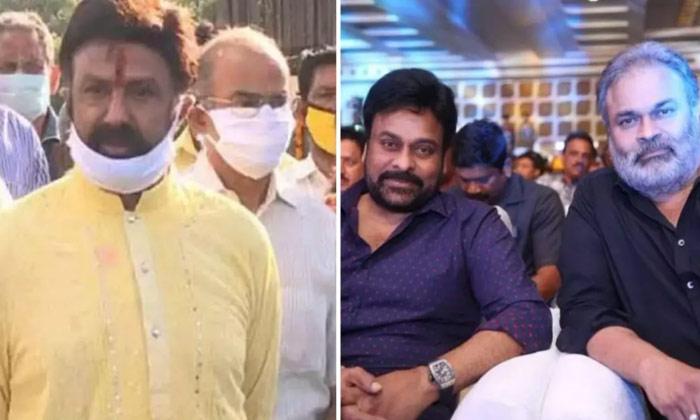 Telugu Balakrishna, Chiranjeevi, Film Industry, Kcr, Kcr Balakrishna Meeting June8th, Lockdown Eases-Telugu Political News