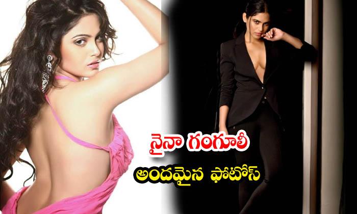 Naina Ganguly glamorous images