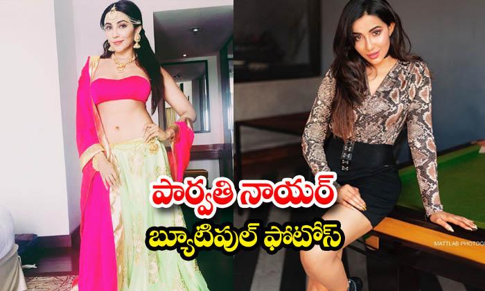 Parvati Nair Beauty Clicks