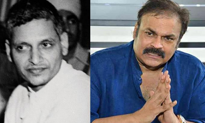 Telugu Koturi Manavatha Rai, Mahathmagandhi, Nagababu, Nathuram Gadse, Ramgopal Varma, Twitter, Vijayashanthi-Political
