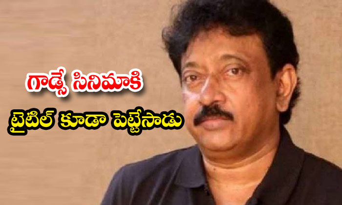 Rgv Announced The Man Who Killed Gandhi