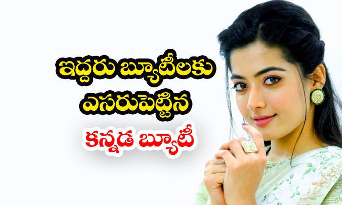 Rashmika Mandanna Sai Pallavi