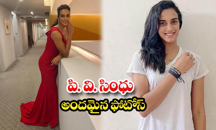 Sindhu pv Ravishing Pictures