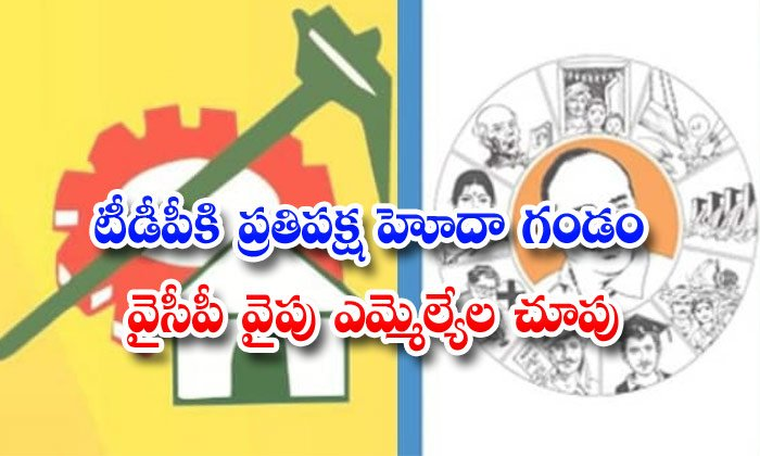 Tdp Leaders To Join Ycp