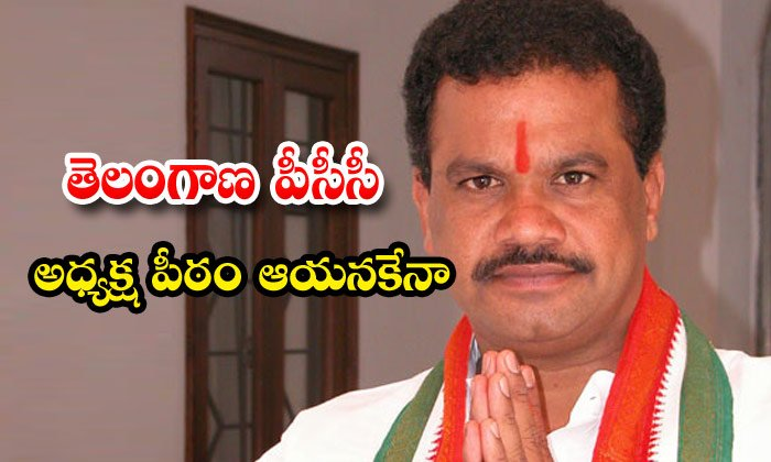 Telangana Pcc Chief Komati Reddy Revanth Reddy