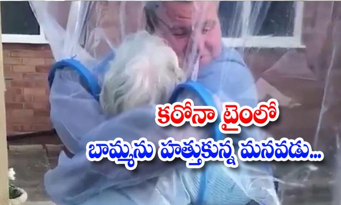Coronavirus Granny Grandson Anand Mahindra