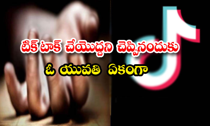 17 Years Old Girl Commits Suicide In Hyderabad