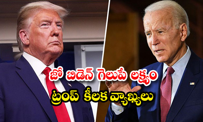 Joe Biden Donald Trump China