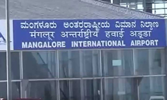 Telugu Mangalore, Pregnant Lady, Pregnant Woman Loses Baby As Mangalore Apartment Denies Her Entry Upon Arrival From Uae, Uae-