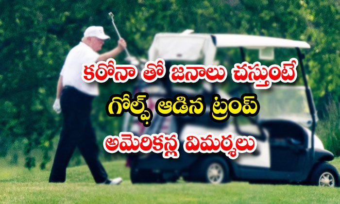 Us President Donald Trump Golf