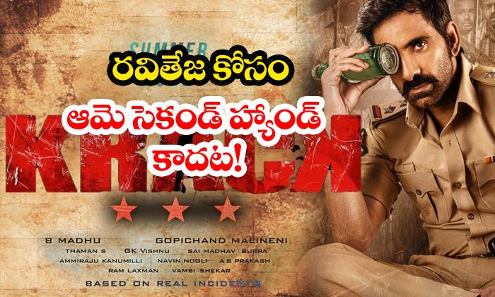 TeluguStop.com - Varalaxmi Sarath Kumar Not Second Villain For Raviteja Krack