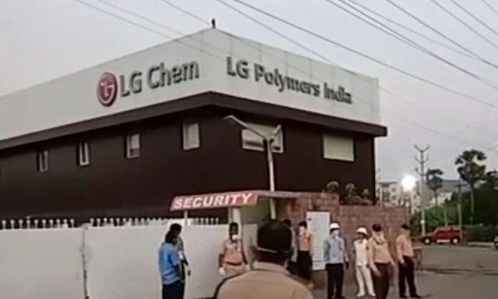 Telugu Chandrababu, Chandrababu Inquiry On Lg Polymers, Gas Leakage, Lg Polymers, Tdp Govt, Visakha, Ycp-Telugu Political News