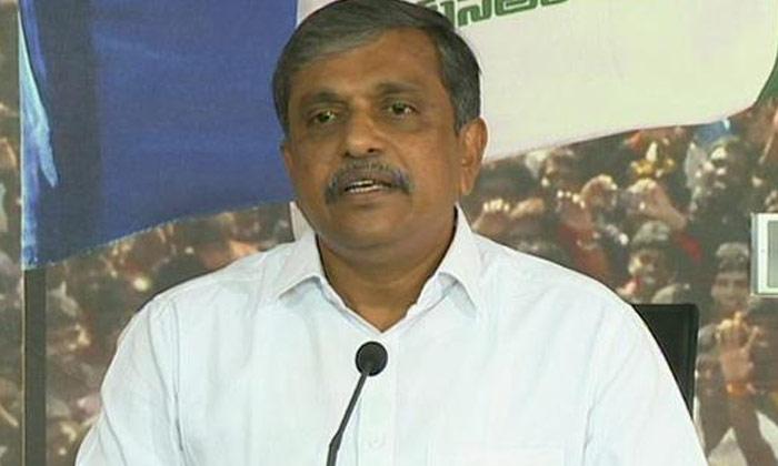 Telugu Jagan Delhi Tour, Sajjala Rama Krishna, Vijay Sai Reddy, Ys Jagan-Telugu Political News
