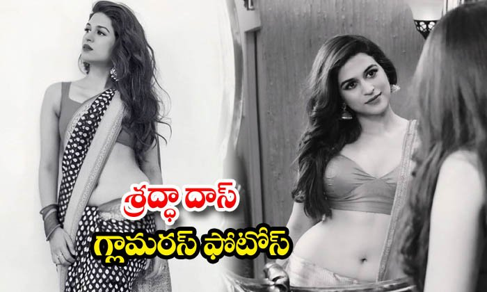 hot beauty Shraddha Das stunning images