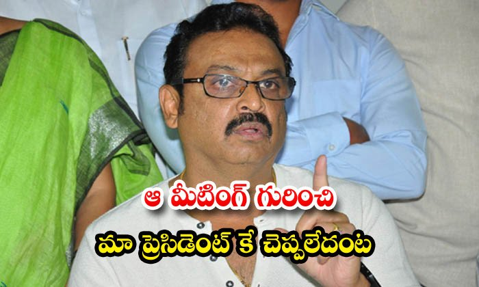 Tollywood Movie Artist Association President Naresh React About Balakrishna Comments