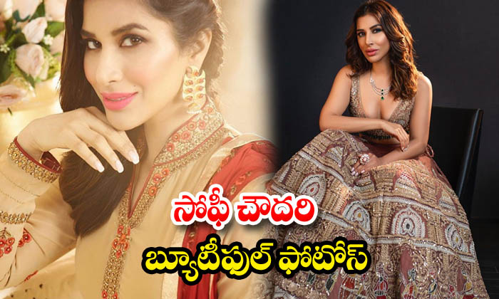 sophie choudry stunning images