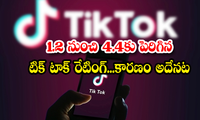 Titk Tok Rating Social Media Chaina