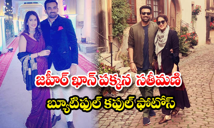 zaheer khan with wife beautiful Pictures